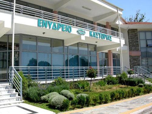 Ενυδρείο Καστοριάς – Aquarium Kastoria