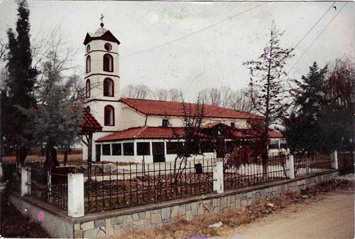 """Η εκκλησία της Θείας Αναλήψεως του Κυρίου στο """"ΝΗΣΙ"""""""